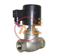 ZQDF-1蒸汽电磁阀-AE艾尔派克电磁阀有限公司