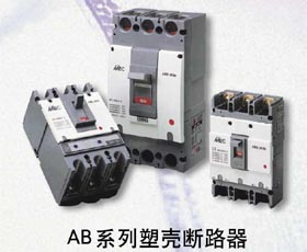 GBN803E 电子可调塑壳断路器,韩国LG/LS产电,国内一级代理