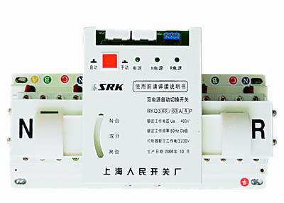 低压电器产品,电气设备系列 工业电源 ups电源 >> rkq2智能双电源自动