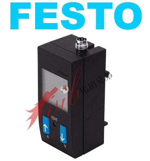 FESTO费斯托
