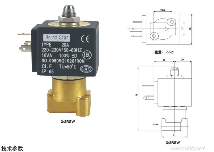 5,ysf026系列两位两通微型通用电磁阀 round.图片