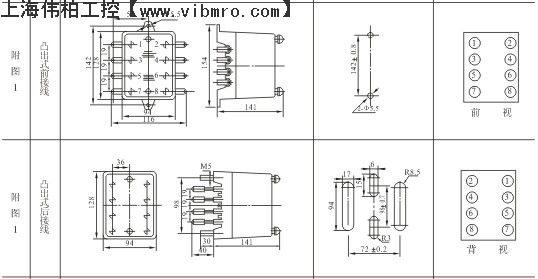 ssj-21b静态时间继电器,sjkj继电器配件,上继-皇维