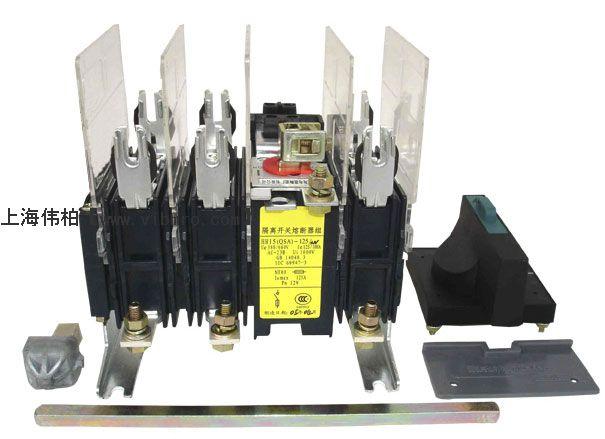 一、 产品用途: HH15(QSA)系列隔离开关熔断器组主要用于交流50~60Hz,工频额定电压660V及以下,直流电压220V、440V,额定工作电流63A至630A的配电电路和电动机电路中,特别是高短路电流电路中,作电源开关、隔离开关和应急开关,并作电路保护之用。用于各种柜式、抽屉式电器控制成套装置中; 使用类别为AC-21、AC-22、AC-23。 二、技术数据符合IEC947-3、GB14048.