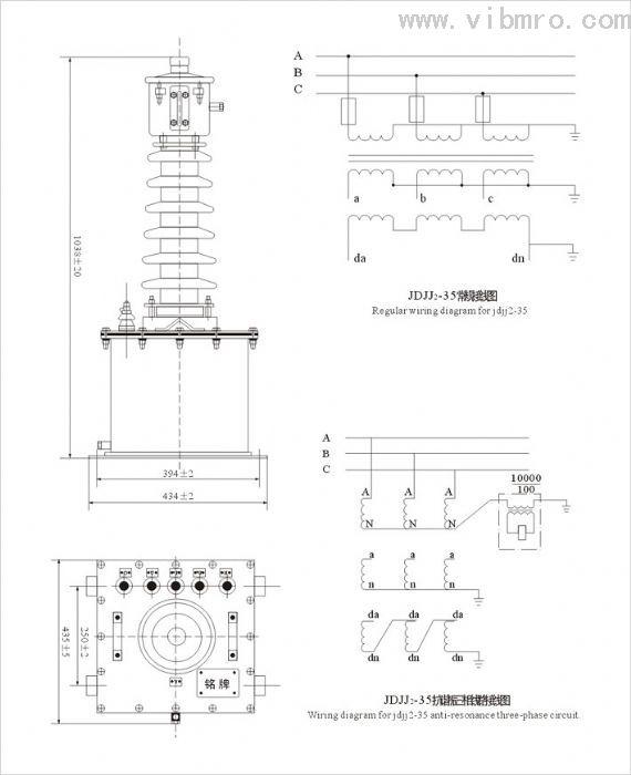 jdxn2-35 电压互感器