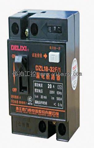 dzl18 剩余电流断路器,二级配电漏电保护塑壳断路器,德力西电气delixi