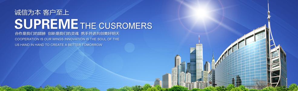 MRO工业品商城,气缸,电磁阀,气动元件,五金机电,门锁,低压电器,仪器仪表